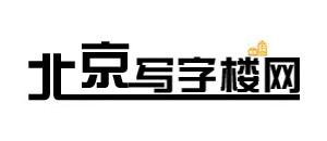 北京写字楼网